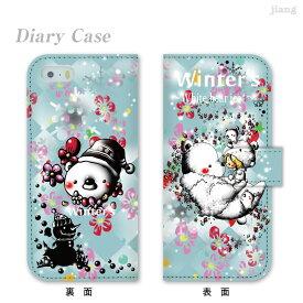 スマホケース 手帳型 全機種対応 手帳 ケース カバー iPhoneXS Max iPhoneXR iPhoneX iPhone8 ケース iPhone7 Xperia XZ3 SO-01L XZ2 SO-05K SO-03K XZ1 XZ aquos sense2 SH-01L shv43 R2 sh-04k shv42 R galaxy S9 S8 Little World Winter's 25-ip5-ds0046-s