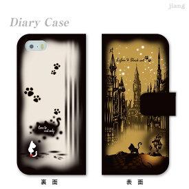 スマホケース 手帳型 全機種対応 手帳 ケース カバー レザー iPhoneXS Max iPhoneXR iPhoneX iPhone8 iPhone7 iPhone Xperia 1 SO-03L SOV40 Ase XZ3 SO-01L XZ2 SO-05K XZ1 XZ aquos R3 sh-04l shv44 R2 sh-04k sense2 galaxy S10 S9 S8 Little World 25-ip5-ds0047