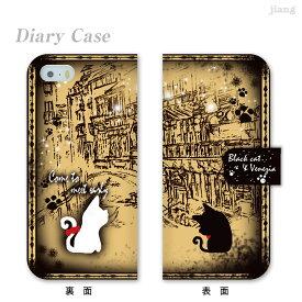 スマホケース 手帳型 全機種対応 手帳 ケース カバー iPhone SE 11 Pro Max iPhoneXS Max iPhoneXR iPhoneX iPhone8 iPhone7 iPhone Xperia 1 SO-03L SOV40 Ase XZ3 XZ2 XZ1 XZ aquos R3 sh-04l shv44 R2 sense2 galaxy S10 S9 S8 Little World 25-ip5-ds0051