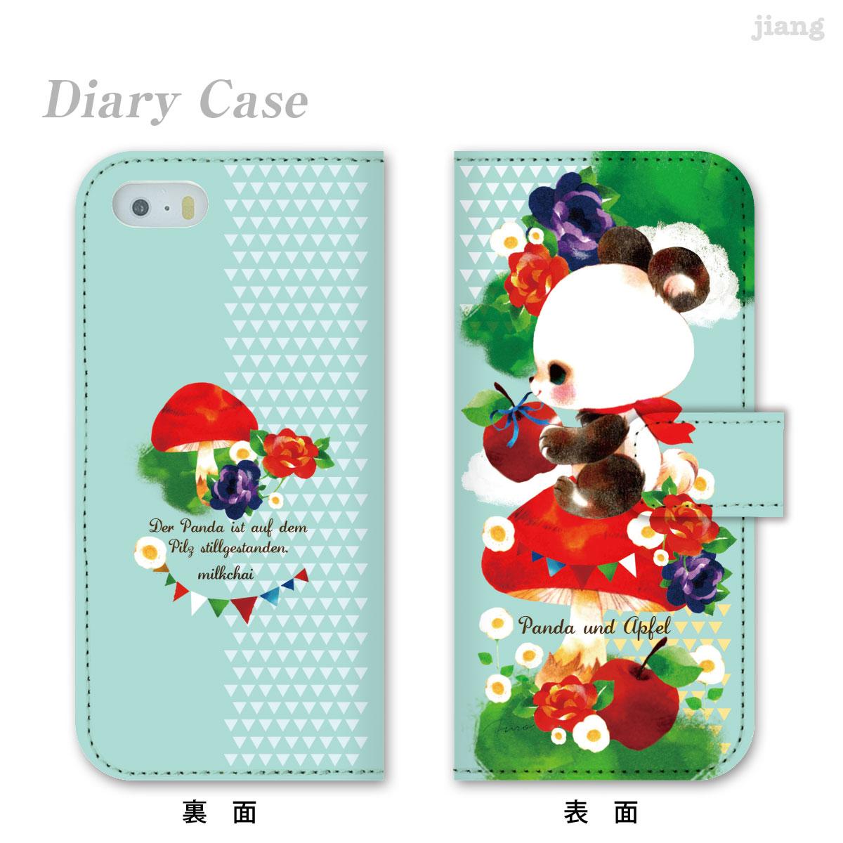 スマホケース 手帳型 全機種対応 手帳 ケース カバー iPhoneX iPhone8 ケース iPhone7ケース iPhone7 iPhone6s Plus iPhone SE Xperia XZ2 SO-03K SO-05K XZ1 SO-01K XZ SO-04J XZs aquos R2 sh-04k R sh-03k arrows galaxy S9 S8 milk chai パンダとキノコ 30-ip5-ds0011