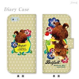 スマホケース 手帳型 全機種対応 手帳 ケース カバー iPhoneXS Max iPhoneXR iPhoneX iPhone8 ケース iPhone7 Xperia XZ3 SO-01L XZ2 SO-05K SO-03K XZ1 XZ aquos sense2 SH-01L shv43 R2 sh-04k shv42 R galaxy S9 S8 milk chai 30-ip5-ds0014-s