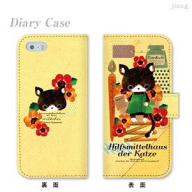 スマホケース 手帳型 全機種対応 手帳 ケース カバー レザー iPhoneXS Max iPhoneXR iPhoneX iPhone8 iPhone7 iPhone Xperia 1 SO-03L SOV40 Ase XZ3 SO-01L XZ2 SO-05K XZ1 XZ aquos R3 sh-04l shv44 R2 sh-04k sense2 galaxy S10 S9 S8 30-ip5-ds0018-s