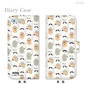 スマホケース 手帳型 全機種対応 手帳 ケース カバー iPhone11 Pro Max 11 iPhoneXS Max iPhoneXR iPhoneX iPhone8 iPhone7 iPhone Xperia 1 SO-03L SOV40 Ase XZ3 XZ2 XZ1 XZ aquos R3 sh-04l shv44 R2 sense2 galaxy S10 S9 S8 おおでゆかこ 33-ip5-ds0004-zen
