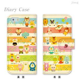 スマホケース 手帳型 全機種対応 手帳 ケース カバー iPhoneXS Max iPhoneXR iPhoneX iPhone8 ケース iPhone7 Xperia XZ3 SO-01L XZ2 SO-05K SO-03K XZ1 XZ aquos sense2 SH-01L shv43 R2 sh-04k shv42 R galaxy S9 S8 mofpof 61-ip5-ds0003-s