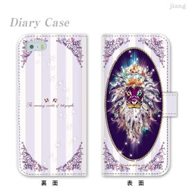 スマホケース 手帳型 全機種対応 手帳 ケース カバー iPhoneXS Max iPhoneXR iPhoneX iPhone8 ケース iPhone7 Xperia XZ3 SO-01L XZ2 SO-05K SO-03K XZ1 XZ aquos sense2 SH-01L shv43 R2 sh-04k shv42 R galaxy S9 S8 4SK ヨースケ 79-ip5-ds0002-s