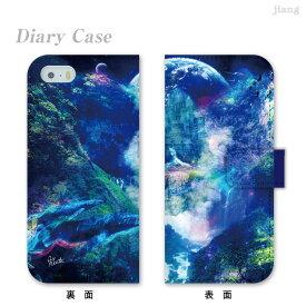 スマホケース 手帳型 全機種対応 手帳 ケース カバー レザー iPhoneXS Max iPhoneXR iPhoneX iPhone8 iPhone7 iPhone Xperia 1 SO-03L SOV40 Ase XZ3 SO-01L XZ2 SO-05K XZ1 XZ aquos R3 sh-04l shv44 R2 sh-04k sense2 galaxy S10 S9 S8 84-ip5-ds0007-s