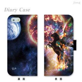 スマホケース 手帳型 全機種対応 手帳 ケース カバー iPhone11 Pro Max 11 iPhoneXS Max iPhoneXR iPhoneX iPhone8 iPhone7 iPhone Xperia 1 SO-03L SOV40 Ase XZ3 XZ2 XZ1 XZ aquos R3 sh-04l shv44 R2 sense2 galaxy S10 S9 S8 burn 84-ip5-ds0019
