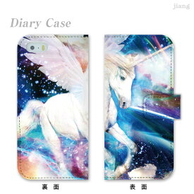 スマホケース 手帳型 全機種対応 手帳 ケース カバー iPhone11 Pro Max 11 iPhoneXS Max iPhoneXR iPhoneX iPhone8 iPhone7 iPhone Xperia 1 SO-03L SOV40 Ase XZ3 XZ2 XZ1 XZ aquos R3 sh-04l shv44 R2 sense2 galaxy S10 S9 S8 keeta 84-ip5-ds0022