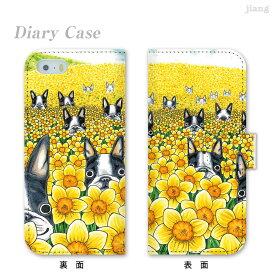 スマホケース 手帳型 全機種対応 手帳 ケース カバー iPhoneXS Max iPhoneXR iPhoneX iPhone8 ケース iPhone7 Xperia XZ3 SO-01L XZ2 SO-05K SO-03K XZ1 XZ aquos sense2 SH-01L shv43 R2 sh-04k shv42 R galaxy S9 S8 けいすけ ボストンテリア 86-ip5-ds0005-s