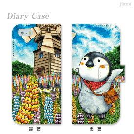 スマホケース 手帳型 全機種対応 手帳 ケース カバー iPhoneXS Max iPhoneXR iPhoneX iPhone8 ケース iPhone7 Xperia XZ3 SO-01L XZ2 SO-05K SO-03K XZ1 XZ aquos sense2 SH-01L shv43 R2 sh-04k shv42 R galaxy S9 S8 けいすけ ペンギン 86-ip5-ds0016-s