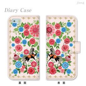 スマホケース 手帳型 全機種対応 手帳 ケース カバー iPhone SE 11 Pro Max iPhone11 iPhoneXS Max iPhoneXR iPhoneX iPhone8 iPhone7 Xperia 1 SO-03L SOV40 Ase XZ3 XZ2 XZ1 XZ aquos R3 sh-04l shv44 R2 sense2 galaxy S10 S9 S8 花柄 馬 01-ip5-ds2309