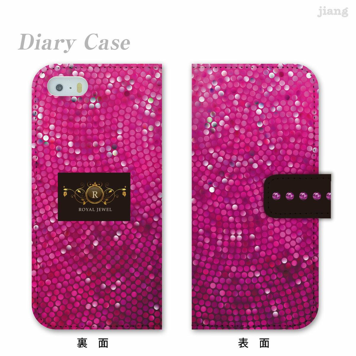 スマホケース 手帳型 全機種対応 手帳 ケース カバー レザー iPhoneXS Max iPhoneXR iPhoneX iPhone8 iPhone7 iPhone Xperia 1 SO-03L SOV40 Ase XZ3 SO-01L XZ2 SO-05K XZ1 XZ aquos R3 sh-04l shv44 R2 sh-04k sense2 galaxy S10 S9 S8 キラキラジュエリー 01-ip5-ds2372