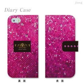 スマホケース 手帳型 全機種対応 手帳 ケース カバー iPhoneXI iPhoneXIR MAX iPhoneXS Max iPhoneXR iPhoneX iPhone8 iPhone7 iPhone Xperia 1 SO-03L SOV40 Ase XZ3 XZ2 XZ1 XZ aquos R3 sh-04l shv44 R2 sense2 galaxy S10 S9 S8 キラキラジュエリー 01-ip5-ds2372