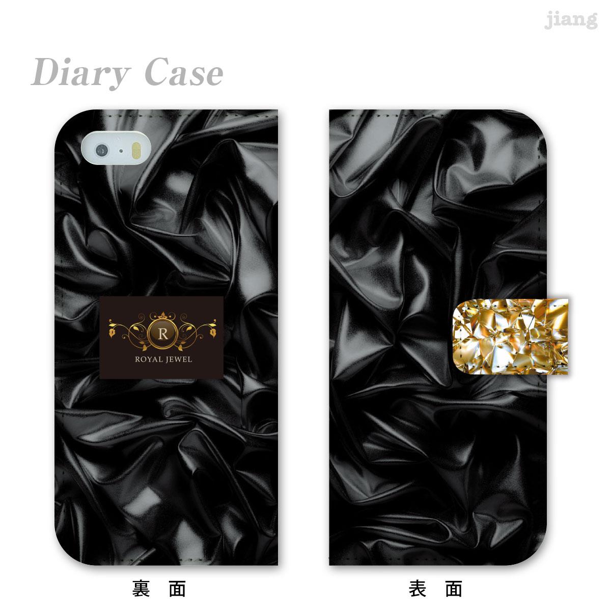 スマホケース 手帳型 全機種対応 手帳 ケース カバー レザー iPhoneXS Max iPhoneXR iPhoneX iPhone8 iPhone7 iPhone Xperia 1 SO-03L SOV40 Ase XZ3 SO-01L XZ2 SO-05K XZ1 XZ aquos R3 sh-04l shv44 R2 sh-04k sense2 galaxy S10 S9 S8 ゴジャスジュエリー 01-ip5-ds2376