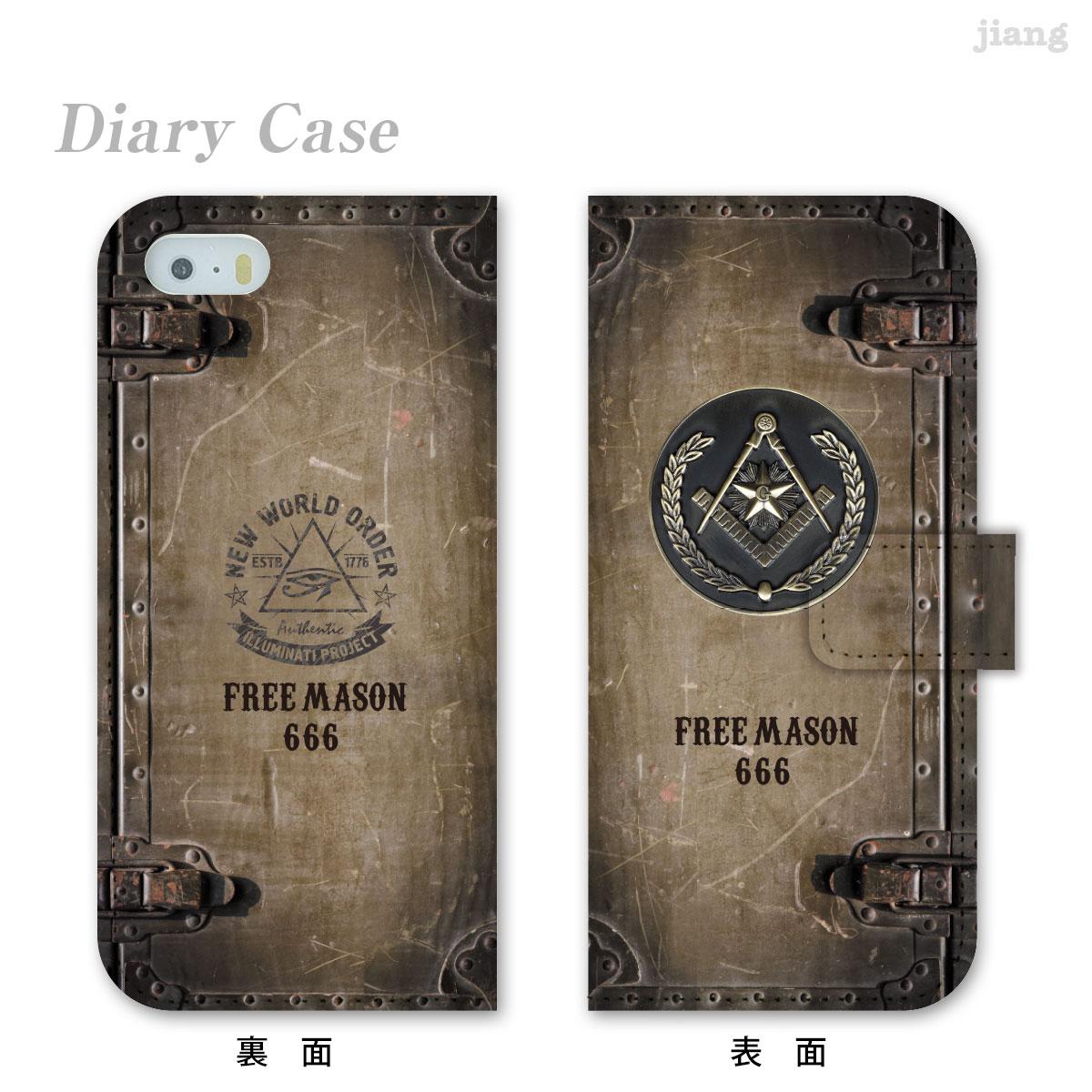 スマホケース 手帳型 全機種対応 手帳 ケース カバー レザー iPhoneXS Max iPhoneXR iPhoneX iPhone8 iPhone7 iPhone Xperia 1 SO-03L SOV40 Ase XZ3 SO-01L XZ2 SO-05K XZ1 XZ aquos R3 sh-04l shv44 R2 sh-04k sense2 galaxy S10 S9 S8 フリーメイソン 01-ip5-ds2378