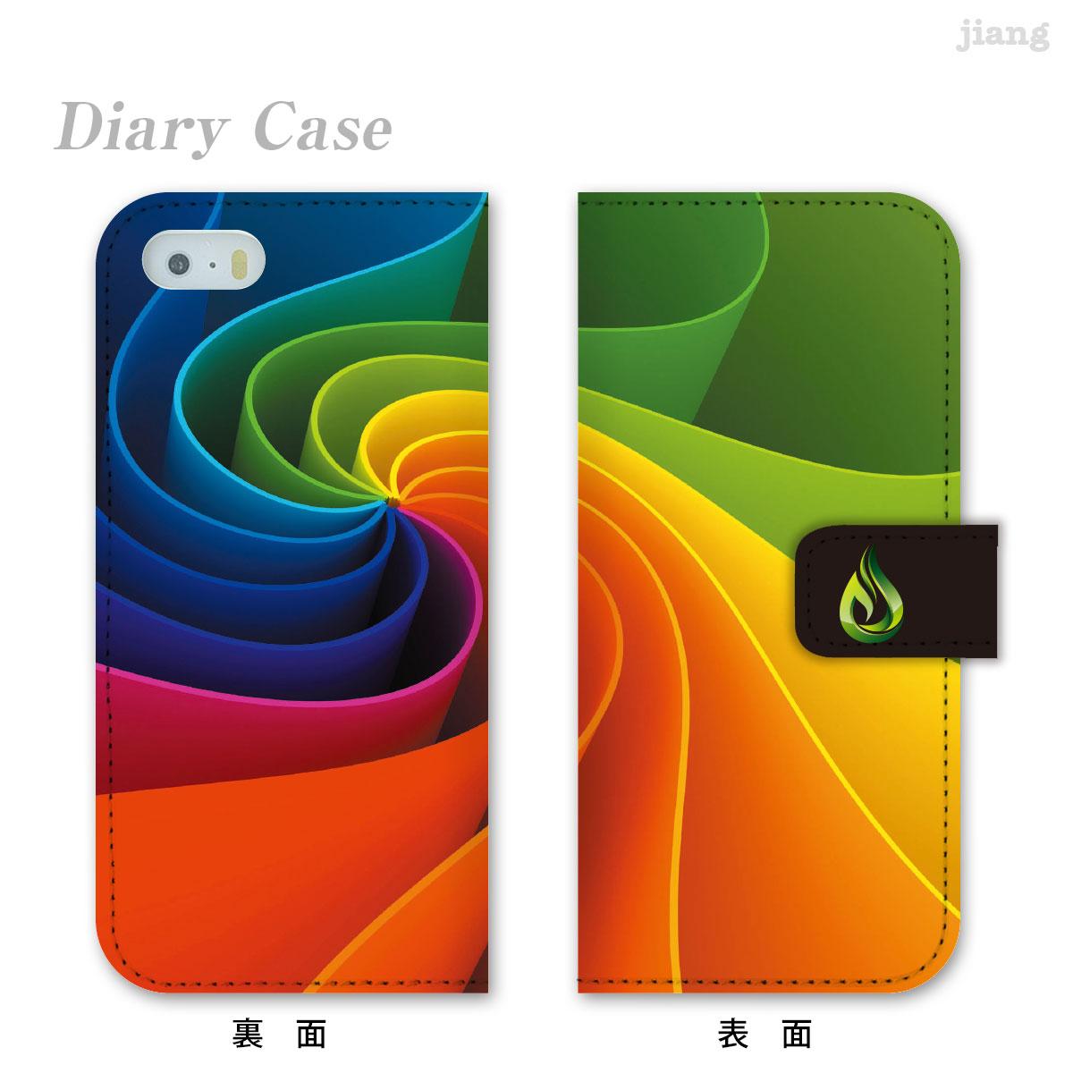 スマホケース 手帳型 全機種対応 手帳 ケース カバー レザー iPhoneXS Max iPhoneXR iPhoneX iPhone8 iPhone7 iPhone Xperia 1 SO-03L SOV40 Ase XZ3 SO-01L XZ2 SO-05K XZ1 XZ aquos R3 sh-04l shv44 R2 sh-04k sense2 galaxy S10 S9 S8 カラーマテリアル 01-ip5-ds2378