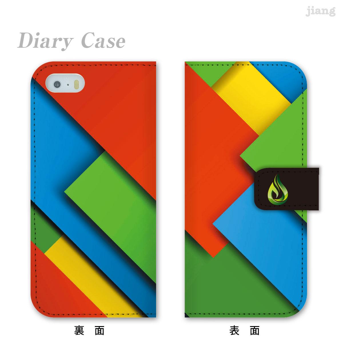 スマホケース 手帳型 全機種対応 手帳 ケース カバー レザー iPhoneXS Max iPhoneXR iPhoneX iPhone8 iPhone7 iPhone Xperia 1 SO-03L SOV40 Ase XZ3 SO-01L XZ2 SO-05K XZ1 XZ aquos R3 sh-04l shv44 R2 sh-04k sense2 galaxy S10 S9 S8 カラーマテリアル 01-ip5-ds2380