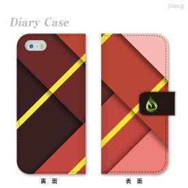 スマホケース 手帳型 全機種対応 手帳 ケース カバー レザー iPhoneXS Max iPhoneXR iPhoneX iPhone8 iPhone7 iPhone Xperia 1 SO-03L SOV40 Ase XZ3 SO-01L XZ2 SO-05K XZ1 XZ aquos R3 sh-04l shv44 R2 sh-04k sense2 galaxy S10 S9 S8 カラーマテリアル 01-ip5-ds2382