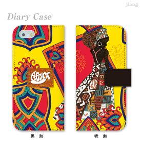 スマホケース 手帳型 全機種対応 手帳 ケース カバー レザー iPhoneXS Max iPhoneXR iPhoneX iPhone8 iPhone7 iPhone Xperia 1 SO-03L SOV40 Ase XZ3 SO-01L XZ2 SO-05K XZ1 XZ aquos R3 sh-04l shv44 R2 sh-04k sense2 galaxy S10 S9 S8 アフリカンヒーリング 01-ip5-ds2421