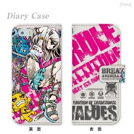 スマホケース 手帳型 全機種対応 手帳 ケース カバー レザー iPhoneXS Max iPhoneXR iPhoneX iPhone8 iPhone7 iPhone Xperia 1 SO-03L SOV40 Ase XZ3 SO-01L XZ2 SO-05K XZ1 XZ aquos R3 sh-04l shv44 R2 sh-04k sense2 galaxy S10 S9 S8 Project.C.K. 11-ip5-ds0052