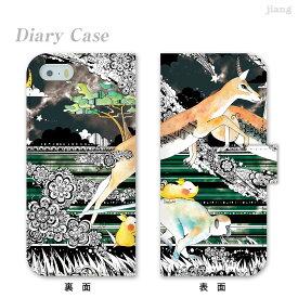 スマホケース 手帳型 全機種対応 手帳 ケース カバー iPhoneXS Max iPhoneXR iPhoneX iPhone8 ケース iPhone7 Xperia XZ3 SO-01L XZ2 SO-05K SO-03K XZ1 XZ aquos sense2 SH-01L shv43 R2 sh-04k shv42 R galaxy S9 S8 Taeko Ozaki 37-ip5-ds0010-s