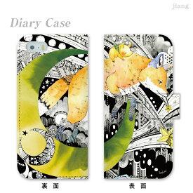 スマホケース 手帳型 全機種対応 手帳 ケース カバー iPhoneXS Max iPhoneXR iPhoneX iPhone8 ケース iPhone7 Xperia XZ3 SO-01L XZ2 SO-05K SO-03K XZ1 XZ aquos sense2 SH-01L shv43 R2 sh-04k shv42 R galaxy S9 S8 Taeko Ozaki キツネ 37-ip5-ds0014-s