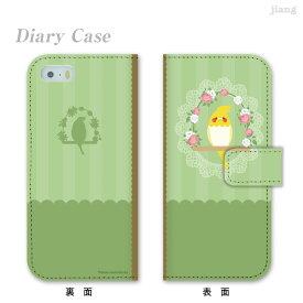 スマホケース 手帳型 全機種対応 手帳 ケース カバー iPhoneXS Max iPhoneXR iPhoneX iPhone8 ケース iPhone7 Xperia XZ3 SO-01L XZ2 SO-05K SO-03K XZ1 XZ aquos sense2 SH-01L shv43 R2 sh-04k shv42 R galaxy S9 S8 タケルノミコト インコ 45-ip5-ds0029-s