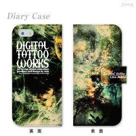 スマホケース 手帳型 全機種対応 手帳 ケース カバー iPhone11 Pro Max 11 iPhoneXS Max iPhoneXR iPhoneX iPhone8 iPhone7 iPhone Xperia 1 SO-03L SOV40 Ase XZ3 XZ2 XZ1 XZ aquos R3 sh-04l shv44 R2 sense2 galaxy S10 S9 S8 Digital tattoo works 56-ip5-ds0007