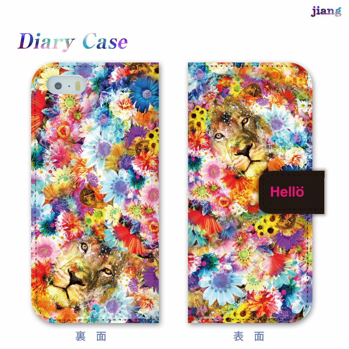スマホケース 手帳型 全機種対応 手帳 ケース カバー レザー iPhone7 iPhone6s iPhone6 Plus iPhone SE iPhone5s Xperia X Performance SO-04H Z5 Z4 Z3 A4 SO-02H SO-01H SOV33 aquos SH-04H SHV34 Xx3 arrows F-03H galaxy keeta hide 84-ip5-ds0033