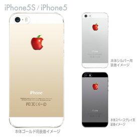 4a9e0f2738 iphone5s ケース クリア クリアケース iphone iPhone SE iPhone5s iPhone5 スマホケース カバー ハードケース  Clear Arts