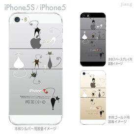 iPhone SE iPhone5s iPhone5 ケース スマホケース カバー クリア クリアケース ハードケース Clear Arts クリアーアーツ ねこ ファミリー 01-ip5s-zes029