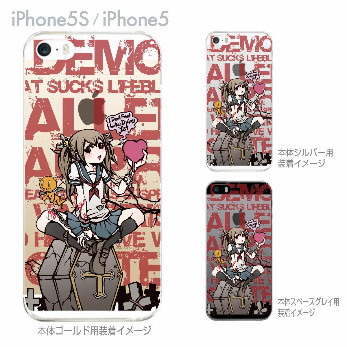iPhone5s iPhone5 iPhone SE Clear Arts iPhone ケース カバー スマホケース クリアケース ハードケース【Project.C.K.】【プロジェクトシーケー】【ZOMBIE】 11-ip5s-ck0003s