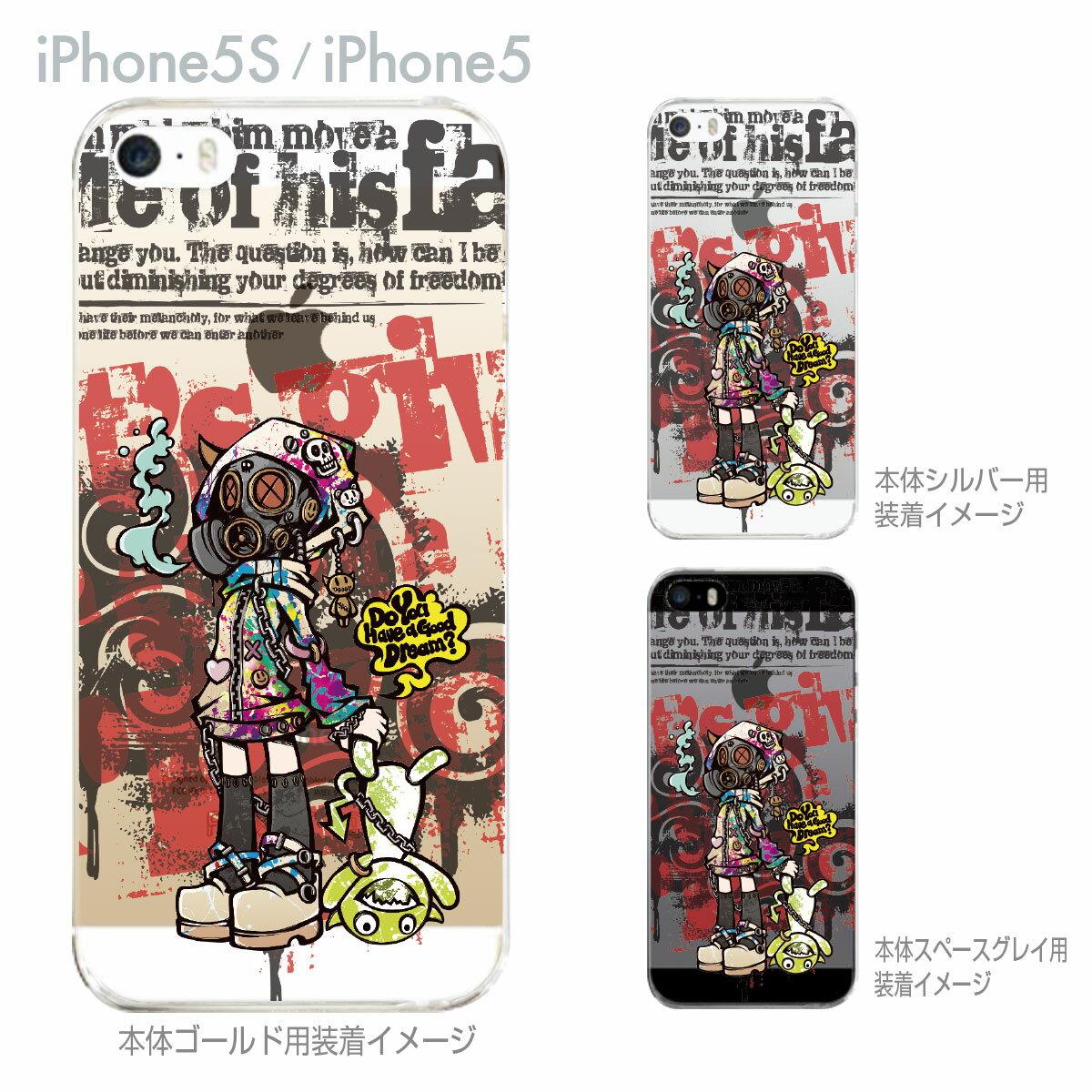 iPhone5s iPhone5 iPhone SE Clear Arts iPhone ケース カバー スマホケース クリアケース ハードケース【Project.C.K.】【プロジェクトシーケー】【GASMASK】 11-ip5s-ck0005s