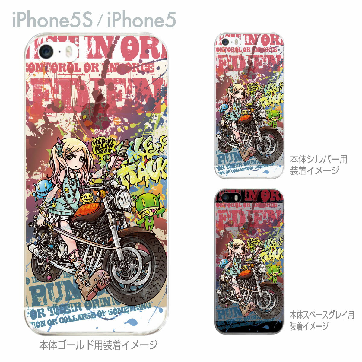 iPhone5s iPhone5 iPhone SE Clear Arts iPhone ケース カバー スマホケース クリアケース ハードケース【Project.C.K.】【プロジェクトシーケー】【BLADE】 11-ip5s-ck0013s