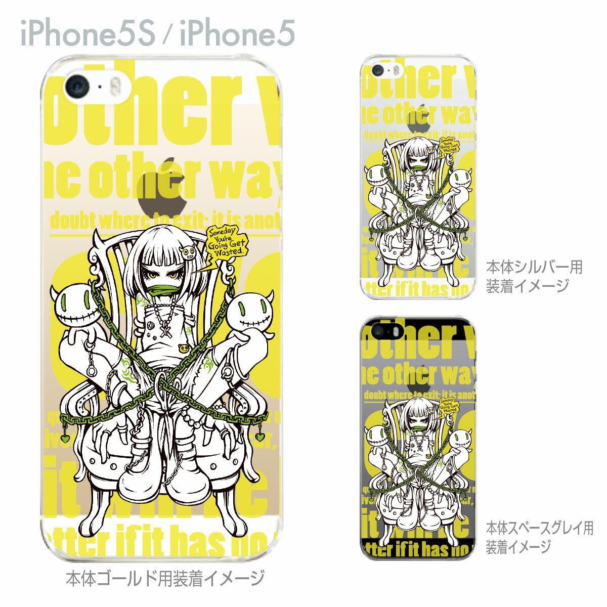 iPhone5s iPhone5 iPhone SE Clear Arts iPhone ケース カバー スマホケース クリアケース ハードケース【Project.C.K.】【プロジェクトシーケー】【HELP】 11-ip5s-ck0016s