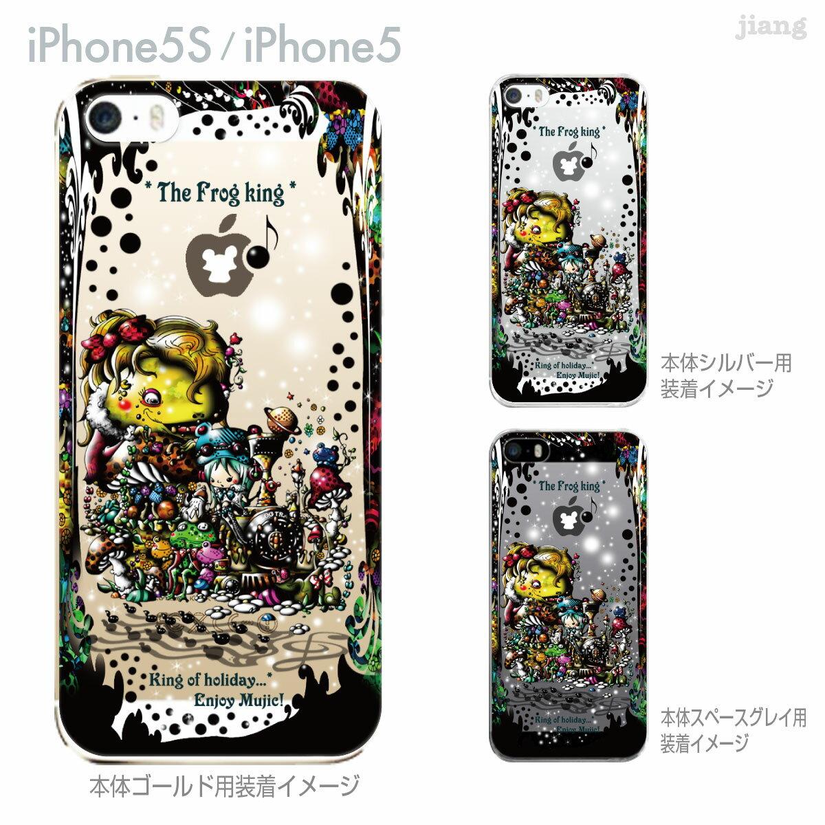 【iPhone5S】【iPhone5】【Little World】【iPhone5ケース】【カバー】【スマホケース】【クリアケース】【イラスト】【Clear Arts】【グリム童話】【かえるの王様】 25-ip5s-am0095
