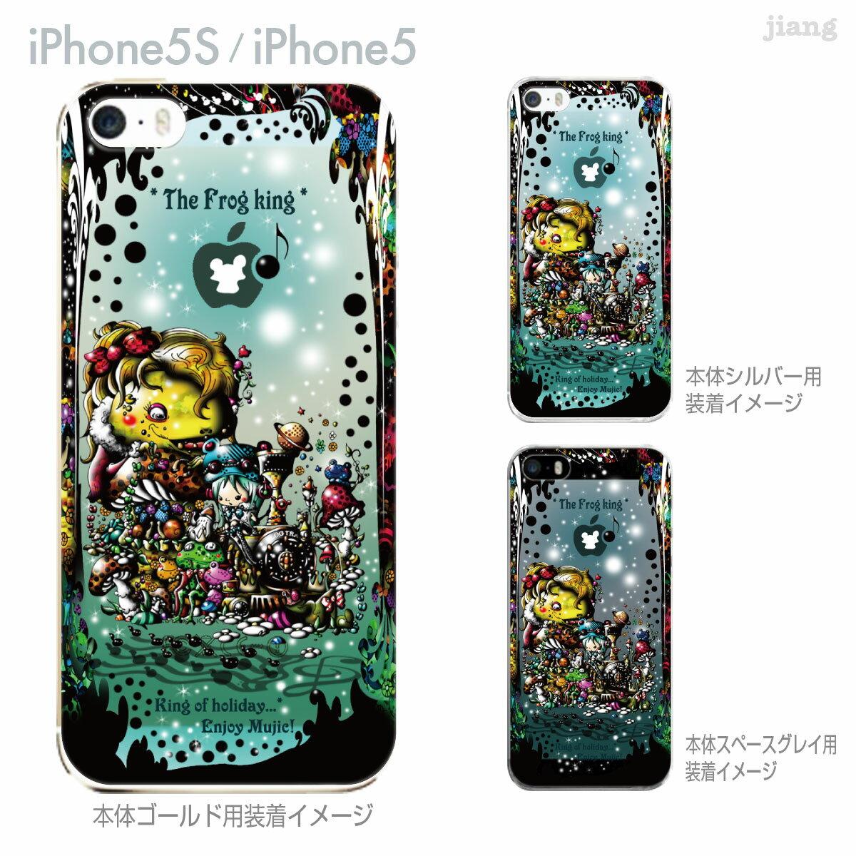 【iPhone5S】【iPhone5】【Little World】【iPhone5ケース】【カバー】【スマホケース】【クリアケース】【イラスト】【Clear Arts】【グリム童話】【かえるの王様】 25-ip5s-am0096