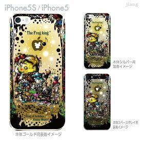 【iPhone5S】【iPhone5】【Little World】【iPhone5ケース】【カバー】【スマホケース】【クリアケース】【イラスト】【Clear Arts】【グリム童話】【かえるの王様】 25-ip5s-am0097