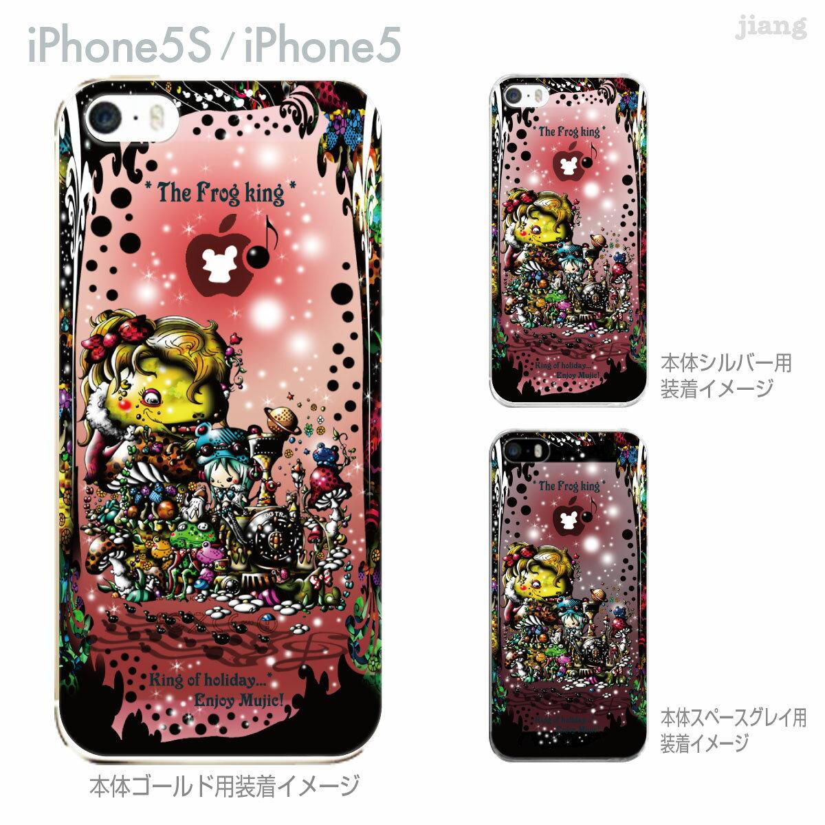 【iPhone5S】【iPhone5】【Little World】【iPhone5ケース】【カバー】【スマホケース】【クリアケース】【イラスト】【Clear Arts】【グリム童話】【かえるの王様】 25-ip5s-am0098