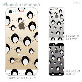 iPhone SE iPhone5s iPhone5 ケース スマホケース カバー クリア クリアケース ハードケース Clear Arts クリアーアーツ ペンギン 01-ip5s-ca0118