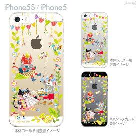 iPhone SE iPhone5s iPhone5 ケース スマホケース カバー クリア クリアケース ハードケース Clear Arts クリアーアーツ 瀬戸めぐみ 70-ip5s-ca0004