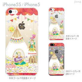iPhone SE iPhone5s iPhone5 ケース スマホケース カバー クリア クリアケース ハードケース Clear Arts クリアーアーツ 瀬戸めぐみ 70-ip5s-ca0006