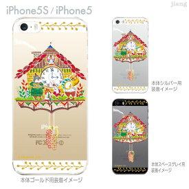 iPhone SE iPhone5s iPhone5 ケース スマホケース カバー クリア クリアケース ハードケース Clear Arts クリアーアーツ 瀬戸めぐみ 70-ip5s-ca0007