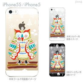 iPhone SE iPhone5s iPhone5 ケース スマホケース カバー クリア クリアケース ハードケース Clear Arts クリアーアーツ 瀬戸めぐみ 70-ip5s-ca0008