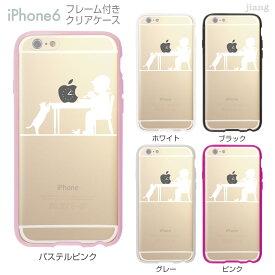5c924996e9535c iPhone6s iPhone6 ケース バンパー カバー スマホケース クリアケース ハードケース ジアン jiang 着せ替え イラスト かわいい
