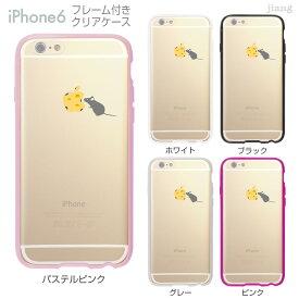 iPhone6s iPhone6 ケース バンパー カバー スマホケース クリアケース ハードケース ジアン jiang 着せ替え イラスト かわいい Clear Arts チーズにネズミが 01-ip6-f0177