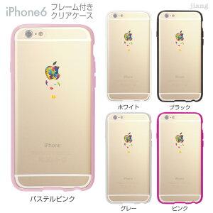 iPhone6s iPhone6 ケース バンパー カバー スマホケース クリアケース ハードケース ジアン jiang 着せ替え イラスト かわいい Clear Arts アップルがジグソーパズルに 01-ip6-f0179