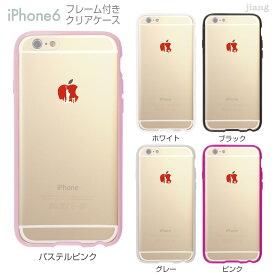 39f0a4a3d8 iPhone6s iPhone6 ケース バンパー カバー スマホケース クリアケース ハードケース ジアン jiang 着せ替え イラスト かわいい