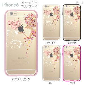 iPhone6s iPhone6 ケース バンパー カバー スマホケース クリアケース ハードケース ジアン jiang 着せ替え イラスト かわいい Clear Arts フラワーガール ハートの蝶々 01-ip6-f0245