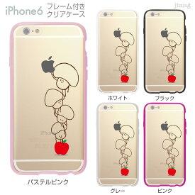 dc84922b63 iPhone6s iPhone6 ケース バンパー カバー スマホケース クリアケース ハードケース ジアン jiang 着せ替え イラスト かわいい